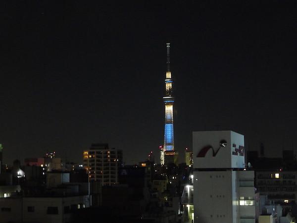 115-Tokyo