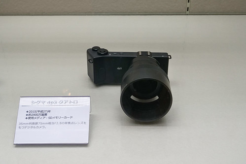 P1044329.jpg
