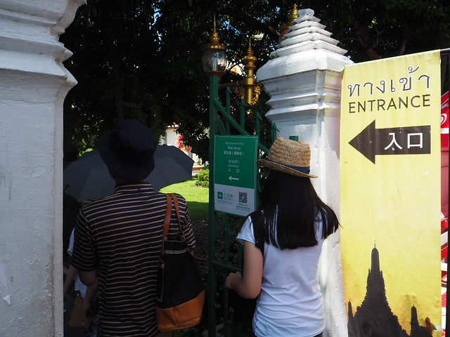 P6233134 ワット・アルン(暁の寺/Wat Arun) バンコク3大寺院 bangkok thailand
