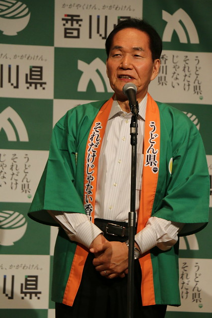 うどん県。それだけじゃない香川県 さぬきうまいもん祭りin東京