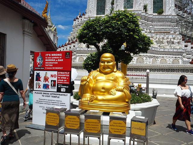 P6233148 ワット・アルン(暁の寺/Wat Arun) バンコク3大寺院 bangkok thailand
