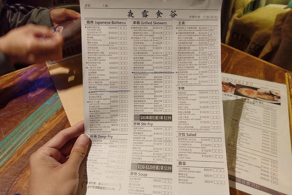 20170729萬華-夜露食谷 (19)