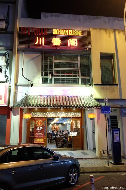 Sichuan Cuisine (2)