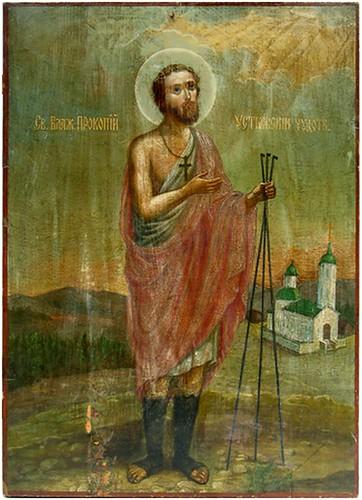 Праведный Прокопий Устюжский