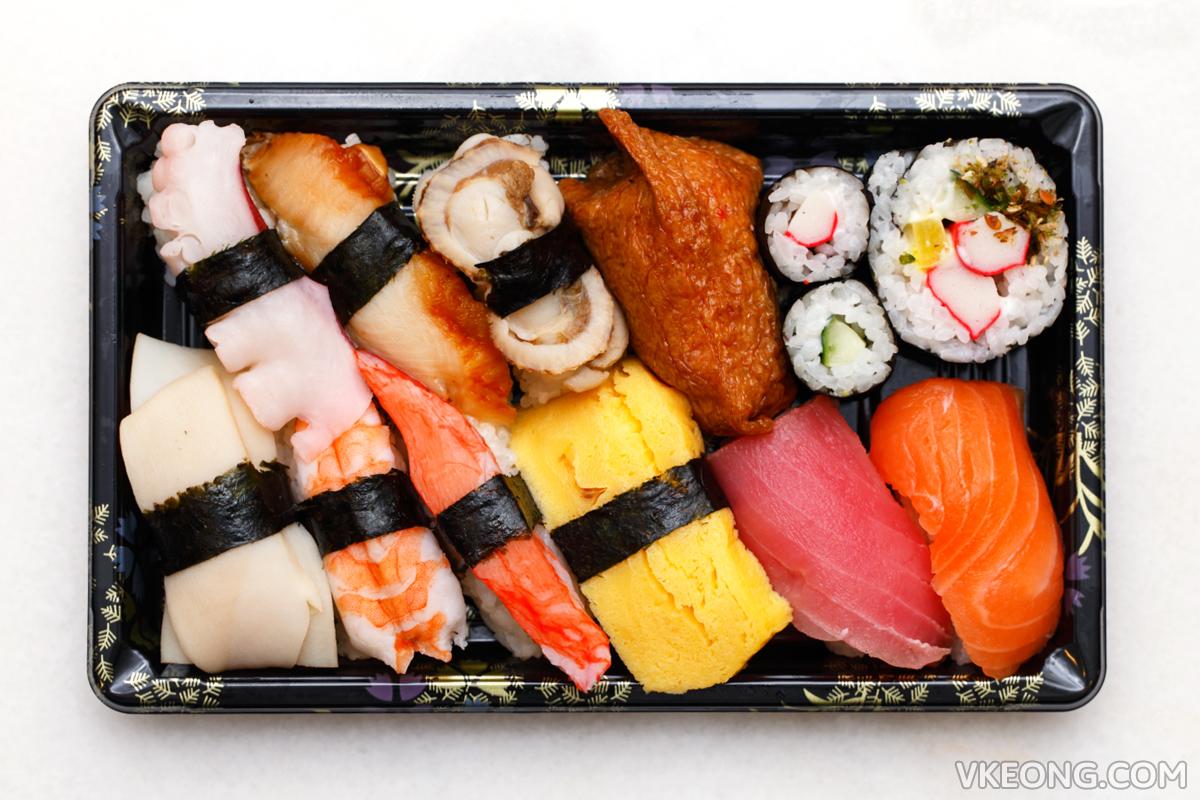 Shogun2u Kobe Sushi Set