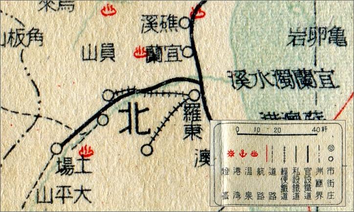 臺灣地圖_臺灣鳥瞰圖_金子常光_1935