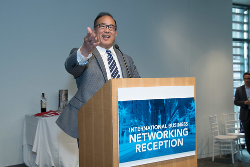 Summer 2017 International Business Networking Reception