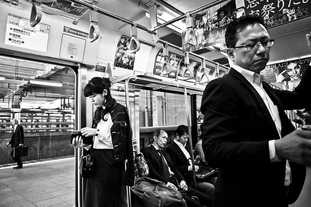 Metro Scene....