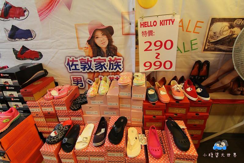 台北特賣愷 170