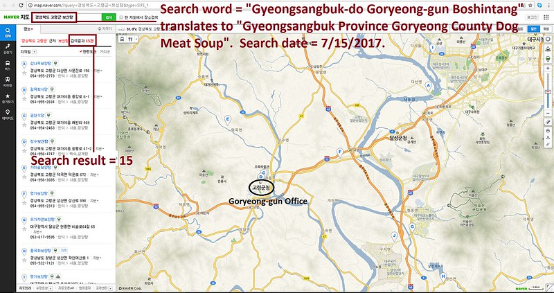 Goryeong-gun, South Korea