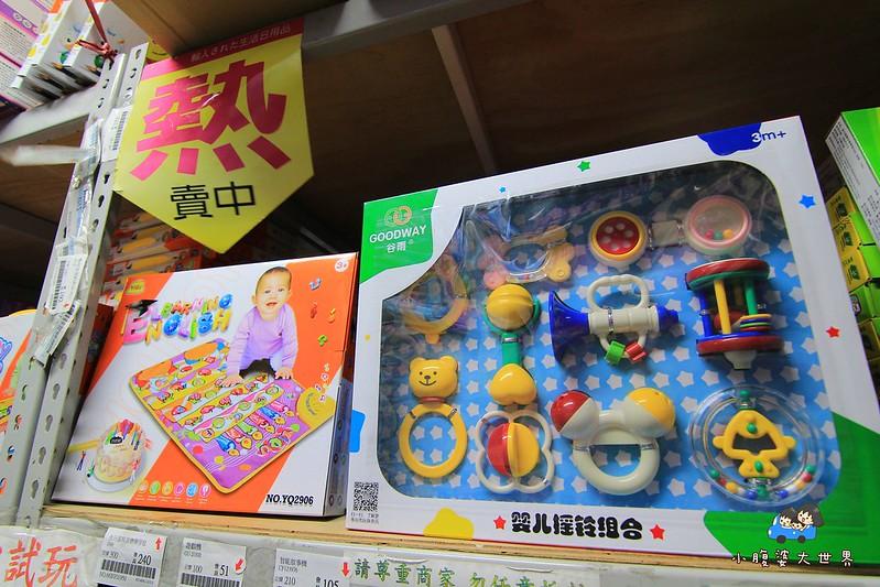 玩具特賣1 073