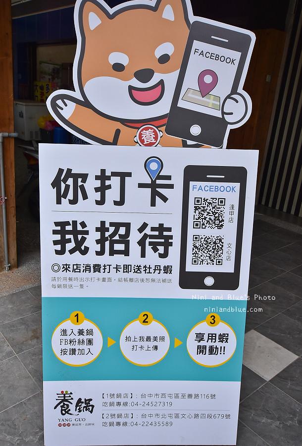 養鍋文心店台中排隊人氣高CP火鍋02