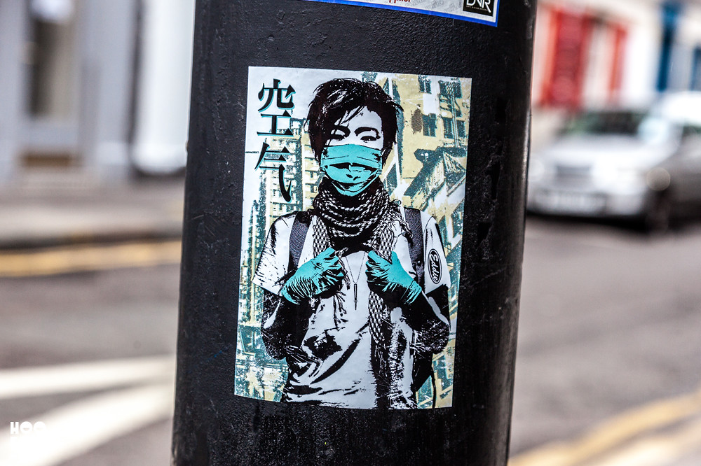 Street Artist Eddie Colla  Stickers in London