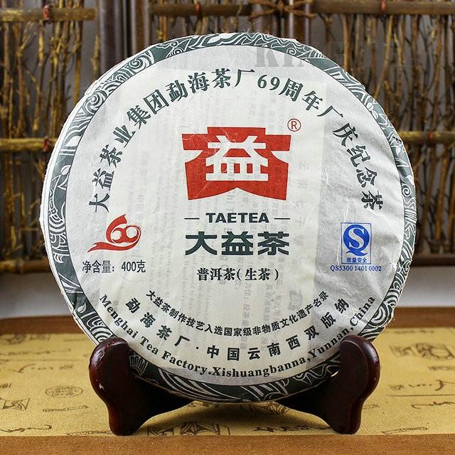 Free Shipping 2009 TAE TEA DaYi for 69's Anniversary Cake Beeng 400g YunNan MengHai Organic Pu'er Pu'erh Puerh Raw Tea Sheng Cha