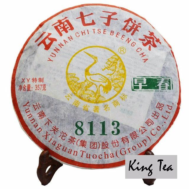 Free Shipping 2011 XiaGuan Early Spring 8113 Cake 357g China YunNan KunMing Chinese Puer Puerh Raw Tea Sheng Cha Weight Loss Slim