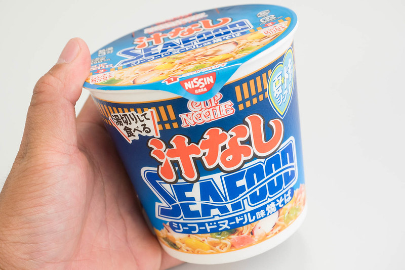 CUPNOODLE_non-1
