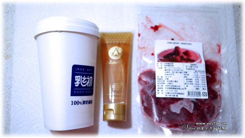 0718蜂蜜冰淇淋001