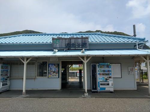 Hamakanaya Station 04