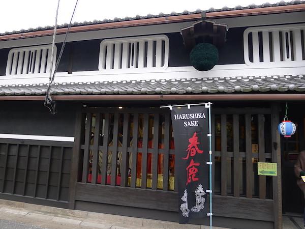 336-Nara