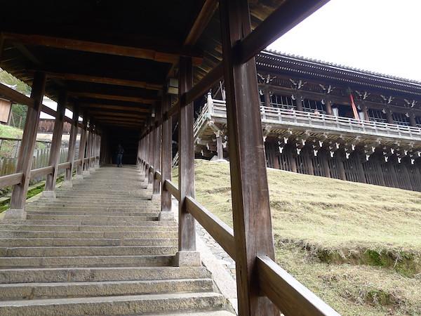 316-Nara