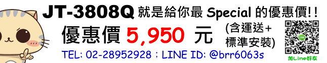 JT-3808Q Price