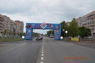 90-летие Ленинградской области 28 июля 2017 года