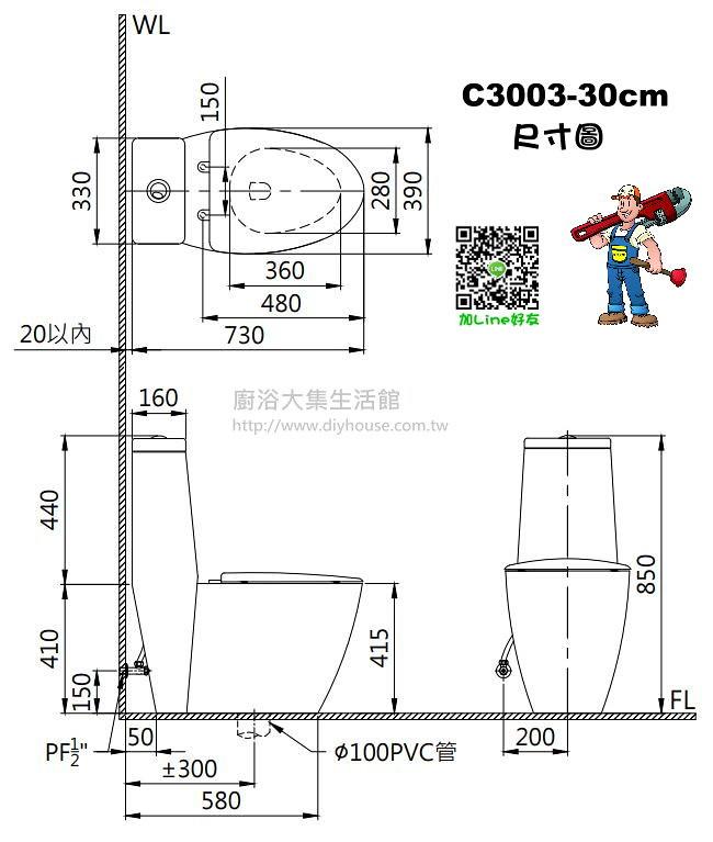 C3003 Size