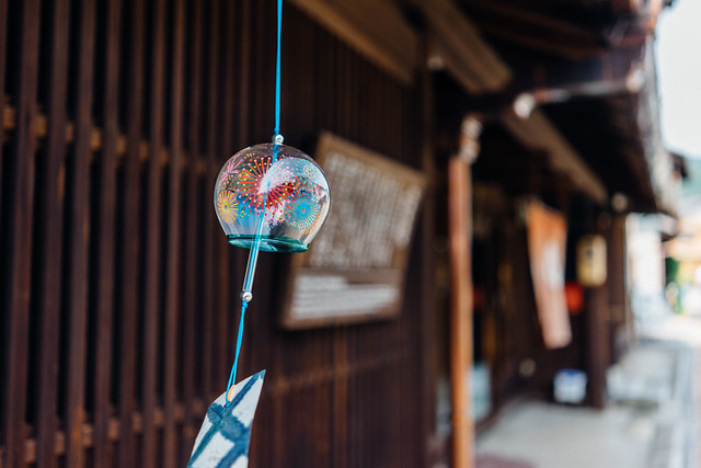 Gifu_08_35mm