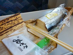 Sanma lunch on the bullet train