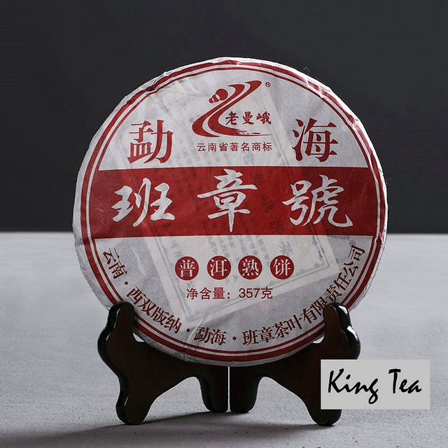 Free Shipping 2013 LaoMan'E BanZhangHao Cake 357g China YunNan MengHai Chinese Puer Puerh Ripe Tea Cooked Shou Cha Premium Slim