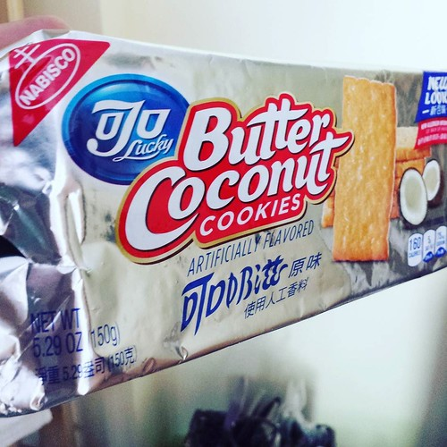 These aren't bad, but I was hoping for more flavor. #cookies #yum
