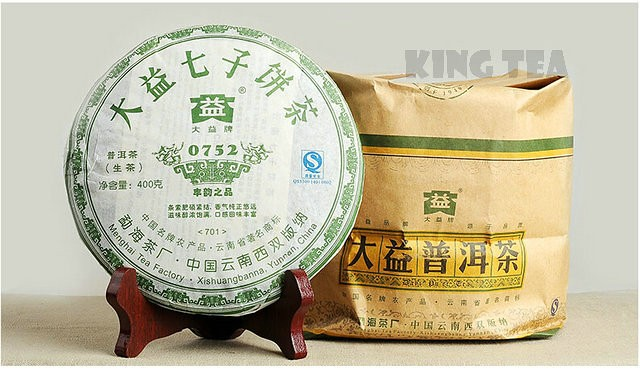 Free Shipping 2007 TAE TEA DaYi 0752 Random lot Beeng Cake Bing 400g YunNan MengHai Organic Pu'er Pu'erh Puerh Raw Tea Sheng Cha