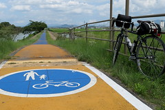 Trek 520 biycycle along Hayamagawa bike path