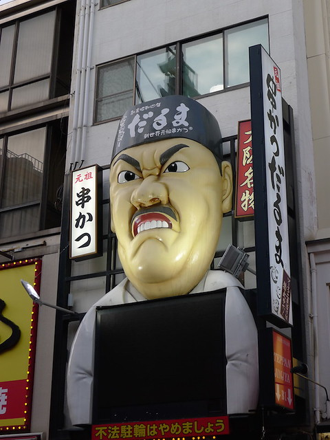 289-Osaka
