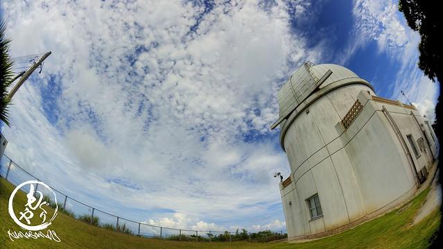 尊敬してやまない!国立天文台。