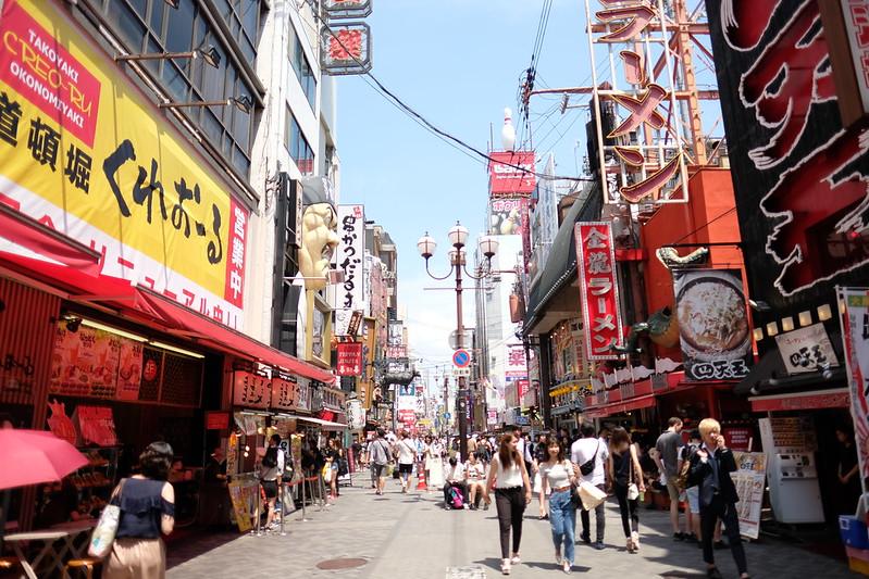 Osaka-Shinsaibashi-Doutonbori