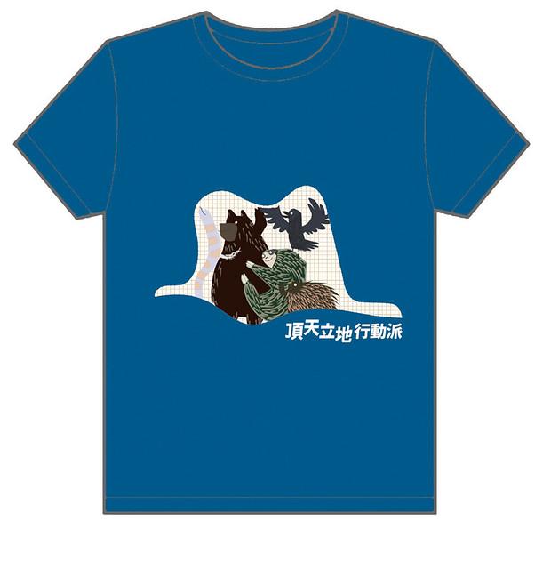 2017主題T-shirt