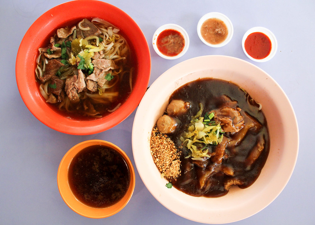 Old Airport Road Food Centre: Hock Lam Beef Noodles