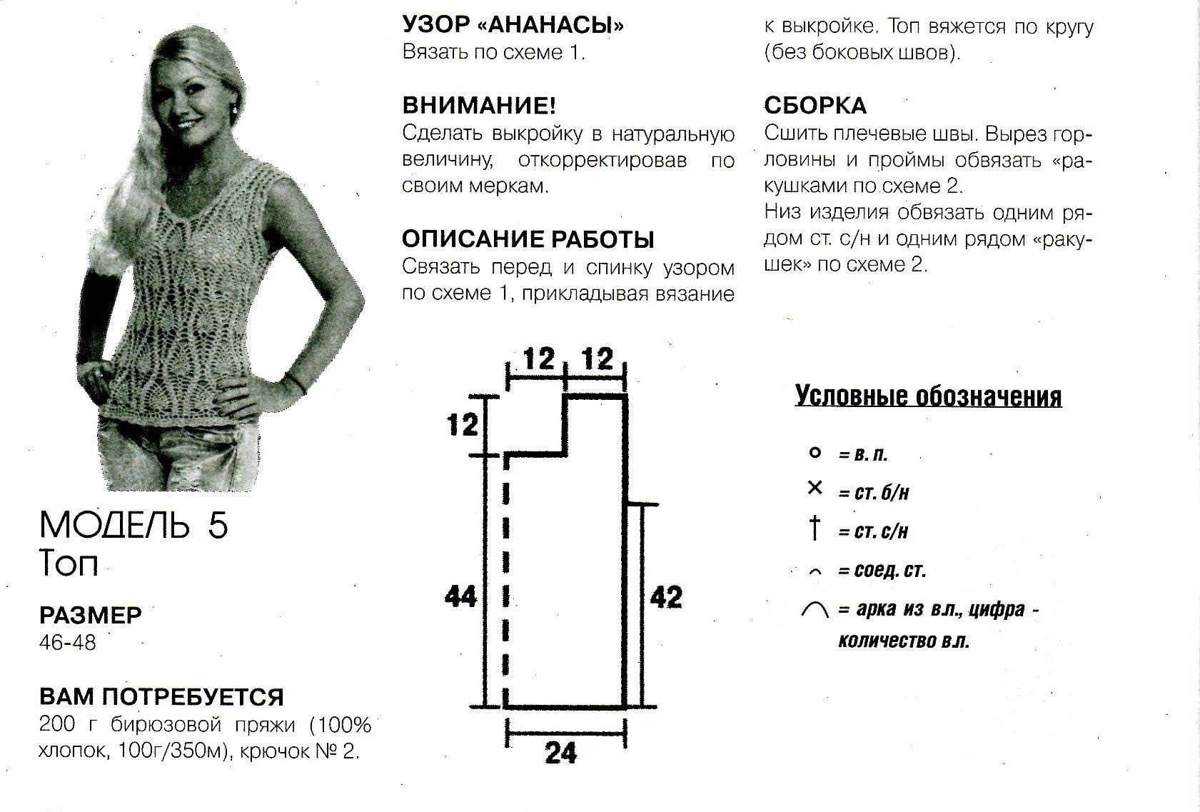 0871_klybok12-13 (7)