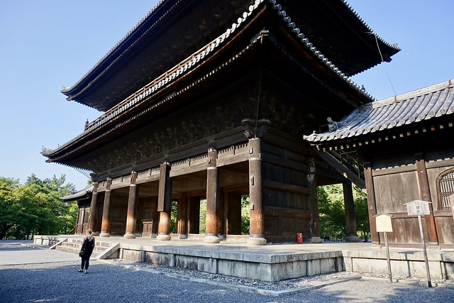 Eingang Nanzen-ji Tempel