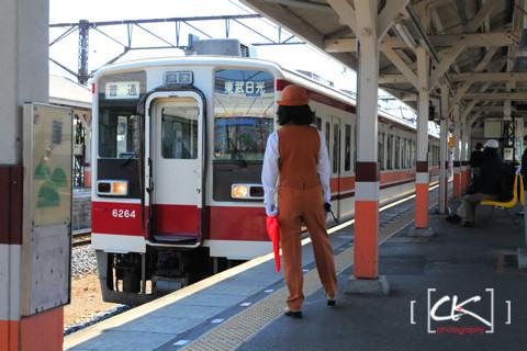 Japan_1247