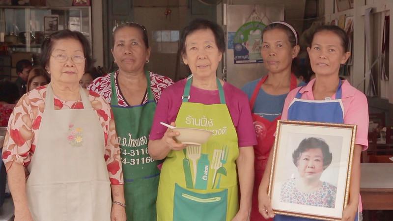Sweet Soup • Rice Pork Porridge Congee • ข้าวต้มหมู • Songkhla • THAILAND 6