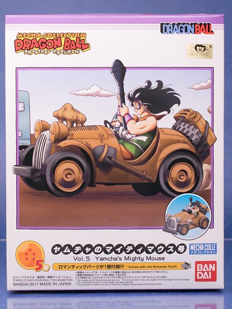 素組みレビュー バンダイ メカコレクション ドラゴンボール 5巻 ヤムチャのマイティマウス号