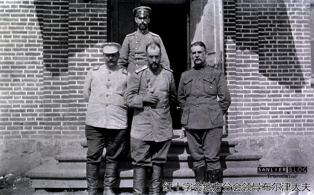 俄日战争俄军医务工作(满洲里)35
