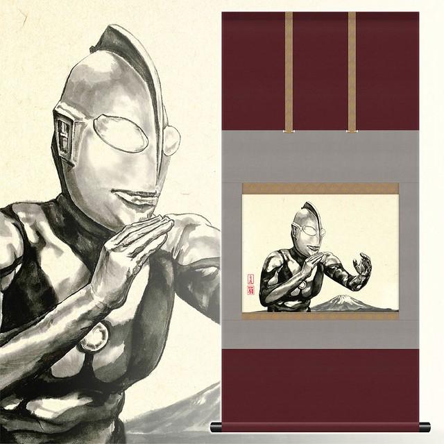 「特撮技術 X 傳統技術!」《超人力霸王》50週年記念 掛軸!ウルトラマンシリーズ 放送開始50年記念 掛軸