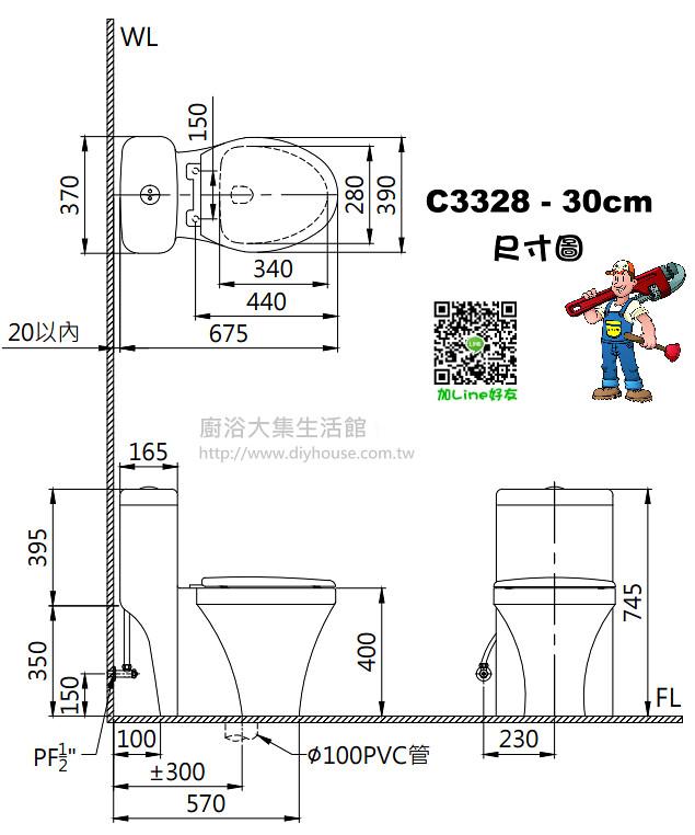 C3328 Size