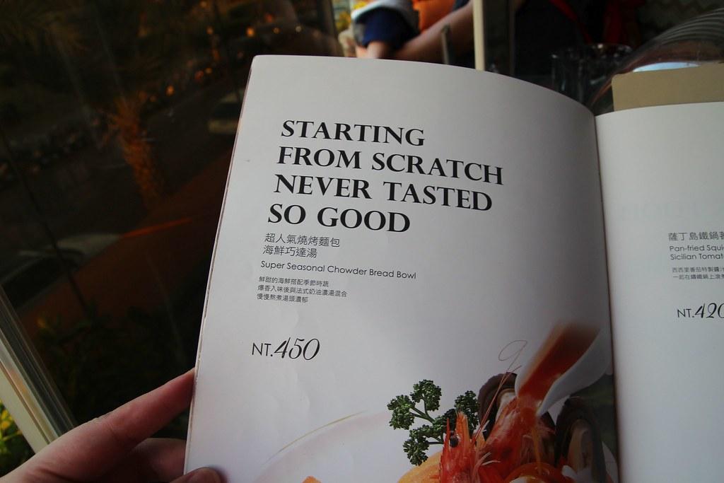 八里親子餐廳 150