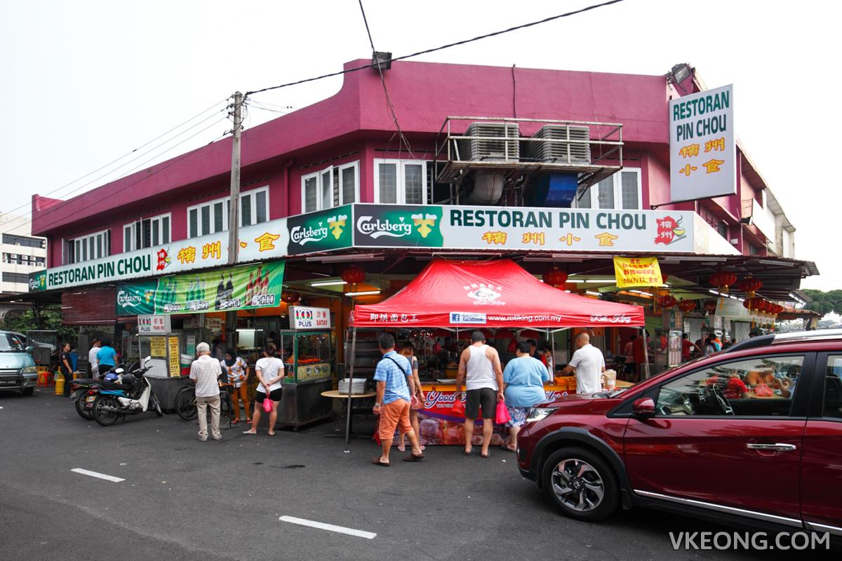 Restoran Pin Chou Klang