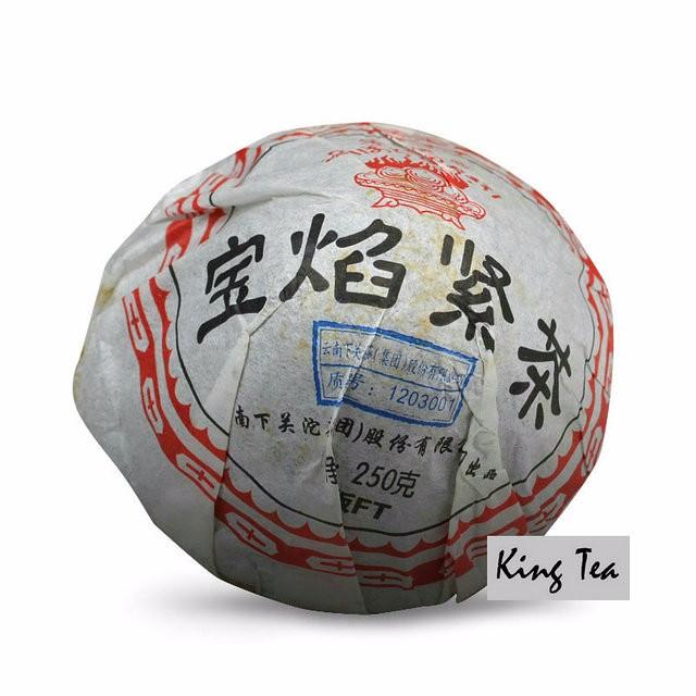 Free Shipping 2012 XiaGuan BaoYan Tight FT Tuo 250g China YunNan KunMing Chinese Puer Puerh Raw Tea Sheng Cha