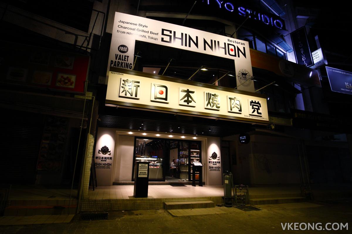 Shin Nihon Japanese Grilled Beef Restaurant